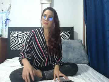 [07-07-20] nathalia_james record public webcam