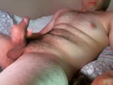 [18-07-19] lovecommando69 premium show video