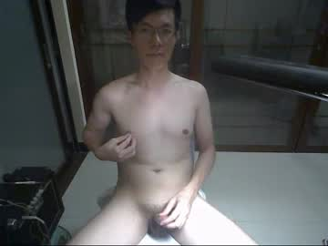 [02-06-20] 466709394 record private sex video from Chaturbate
