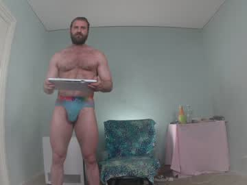 [27-06-21] hott_ass record private show from Chaturbate