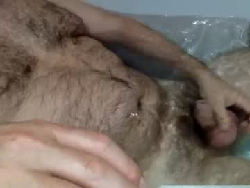 [07-06-20] vedniw record blowjob video from Chaturbate
