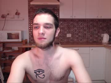 [28-02-21] rvdialblvr record show with toys from Chaturbate.com
