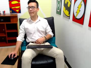 [29-07-19] frankk_asian video with toys from Chaturbate.com