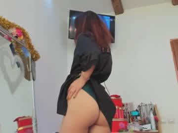 02-03-19 | shyprincess webcam