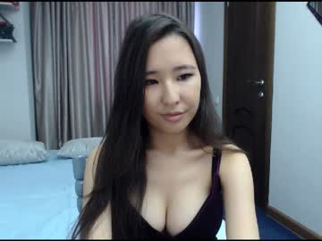 [01-05-19] sumiyong webcam video