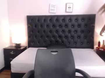 [08-05-21] dayanarouse_ record public webcam video from Chaturbate