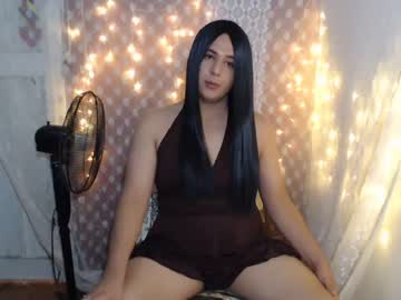 [07-12-19] amunet88 public webcam video from Chaturbate