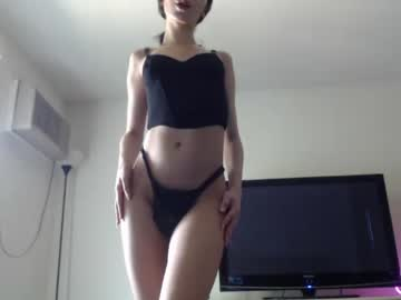 [07-07-20] novafrey record public show video from Chaturbate