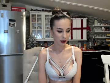 [23-12-19] sweetdesire12 record blowjob video from Chaturbate