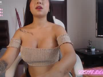 [13-07-20] chloemanson record cam video from Chaturbate
