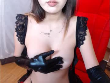 01-03-19 | asian_gold record cam video from Chaturbate.com