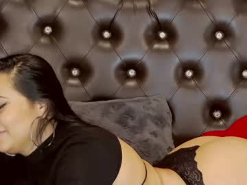 [12-02-21] alaanah video with dildo from Chaturbate