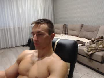 [09-07-19] prince_d1ck record webcam show from Chaturbate