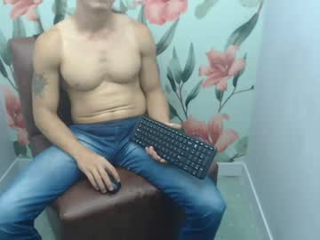 [21-09-20] dirty_fitness chaturbate private record