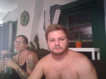 [14-06-21] mikeycenter record webcam show