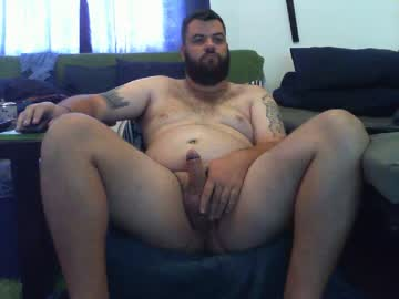 [05-12-20] biggiebiggie99 public webcam
