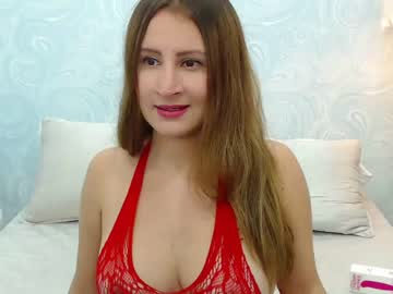 [26-08-19] mia_houston record private XXX show from Chaturbate.com