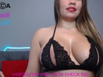 [02-12-20] bambyhot record video with toys from Chaturbate.com