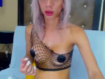 [12-04-19] biankaquennts video with toys from Chaturbate.com