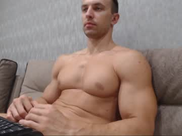 [08-07-19] prince_d1ck public show from Chaturbate.com