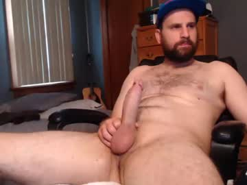 [17-07-21] thisthickdick777 record webcam video from Chaturbate.com