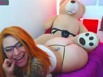 [17-04-21] cahiya record video with dildo from Chaturbate