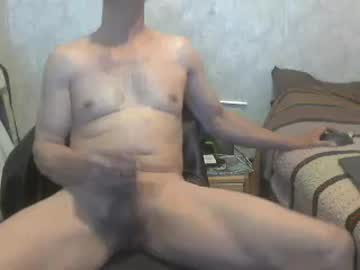 [05-04-20] incubus4sucubus private show from Chaturbate