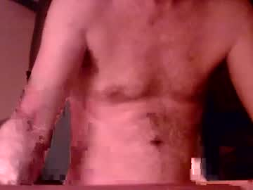 [18-04-21] bigguy123456 video with dildo from Chaturbate