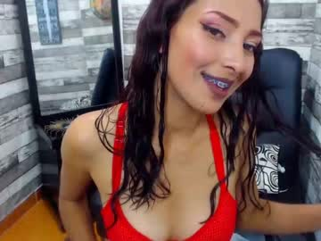 [26-02-20] asshley_ink record webcam video from Chaturbate