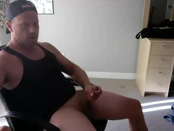 [14-08-19] fuckstick87465 video with dildo from Chaturbate