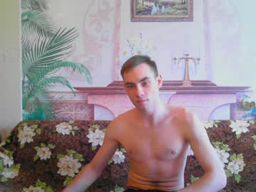 [22-04-19] markussxxx111 public webcam video from Chaturbate.com