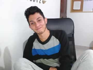 [08-05-21] joshuatwink_ record private webcam from Chaturbate