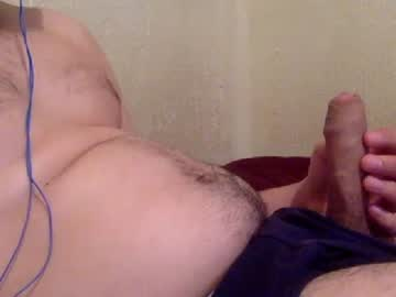 [13-12-19] ruimm04 record private webcam from Chaturbate