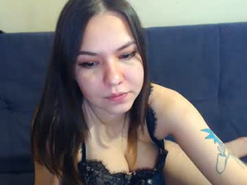 [05-12-20] amandadirty chaturbate public webcam
