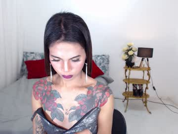 [26-01-20] fertilitygoddess record blowjob show from Chaturbate.com