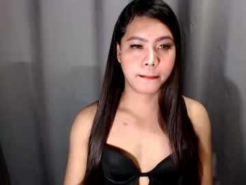 [20-09-21] queensizeasianbigcock record private show from Chaturbate.com