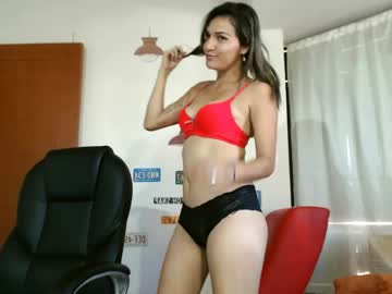 [07-07-19] angie_miracle record webcam show