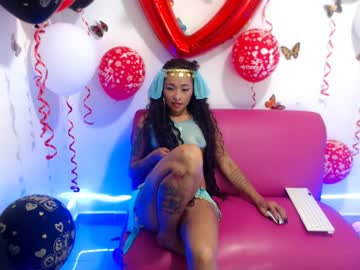 [07-08-20] hotlatinsparty record public show from Chaturbate
