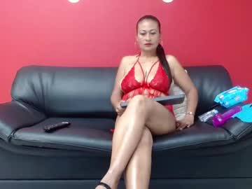 [07-05-21] asly_kurr record cam video from Chaturbate.com
