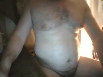 [23-07-19] hardrame1 record public webcam from Chaturbate.com