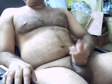 [13-05-21] princehot06 private XXX video from Chaturbate.com