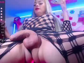 [27-04-21] stefaniahotter chaturbate video with dildo