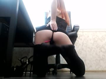 [27-05-19] feetcamlovers video from Chaturbate