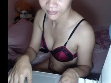[08-04-20] mynameismisskara public webcam video from Chaturbate.com