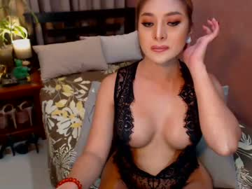 [21-11-19] lulutrannie record show with toys from Chaturbate
