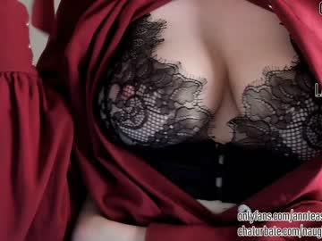 [05-05-21] naughty__but_nice record video with dildo from Chaturbate