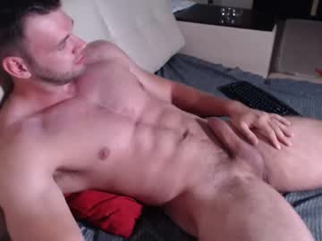 [13-08-21] ericeric507 record private XXX video from Chaturbate.com