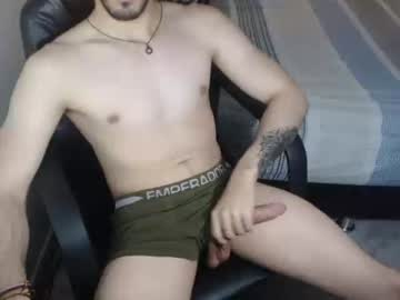 [12-07-19] brownccock record private webcam from Chaturbate.com