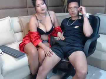 [30-07-21] rouse_randy record private sex show