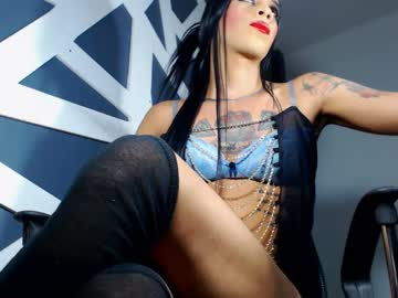 [27-06-19] 00doll_kathi record webcam show from Chaturbate